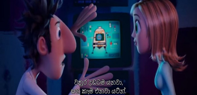 sinhala sub in mx player